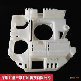 深圳南山3D打印|手板模型制作|玩具塑胶3D手板制作加工