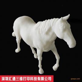 浙江3D打印|手板模型制作|玩具塑胶3D手板制作加工