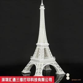龙华大浪3D打印|手板模型制作|玩具塑胶3D手板制作加工