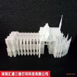 深圳公明3D打印|手板模型制作|玩具塑胶3D手板制作加工