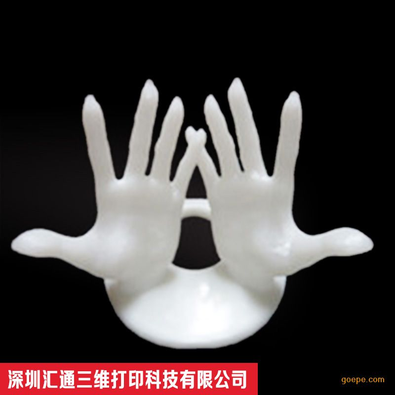 深圳光明3D打印|手板模型制作|玩具塑胶3D手板制作加工