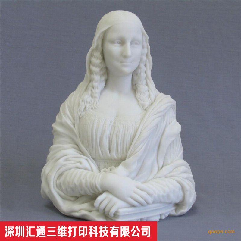 深圳石岩3D打印|手板模型制作|玩具塑胶3D手板制作加工