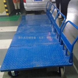 钢板手推车 推货车小推车 拉货搬运车 板车拖车平板推车批发