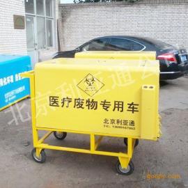 厂家供应0.4立方医疗废物三轮垃圾车手推医疗转运车医院保洁车