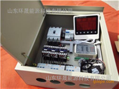 太阳能控制柜-太阳能热水工程控制柜