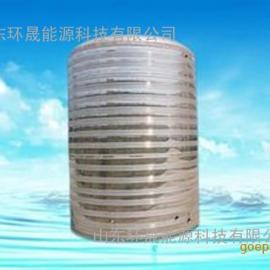 太阳能联箱 保温水箱