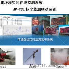 宁波扬尘在线监测-慈溪建筑工地扬监测系统-余姚环境监控设备