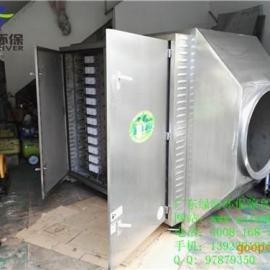 光解净化器|光解净化器|光解净化器生产商