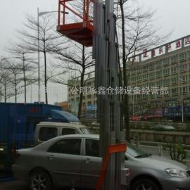 深圳铝合金升降机销售