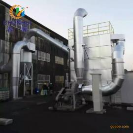 pl-120布袋脉冲单机除尘器雷蒙磨机除尘器