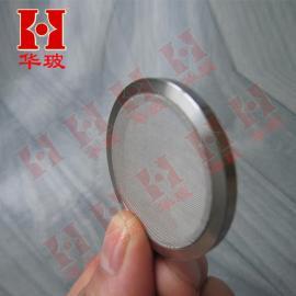 定制非标不锈钢过滤网 目数可选 直径50-120mm