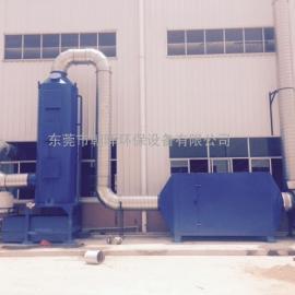 凤岗工业活性炭废气吸附器