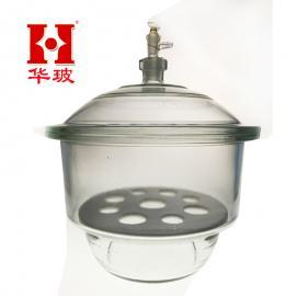 【正品】真空干燥器120mm 高透明加厚玻璃真空干燥器全套