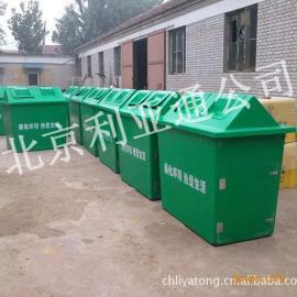 厂家直销玻璃钢垃圾桶/户外分类垃圾桶/环保垃圾箱/街道垃圾箱