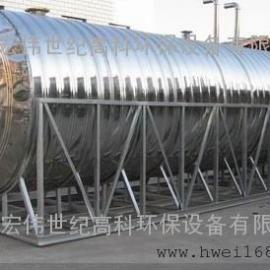 海南卧式不锈钢水箱