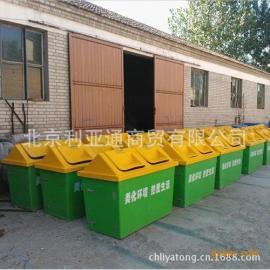 玻璃钢垃圾桶批发/分类垃圾桶/户外垃圾桶/街道果皮箱/市政垃圾桶