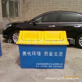 厂家促销发往广东玻璃钢垃圾桶/户外分类垃圾桶/环保垃圾箱果皮箱