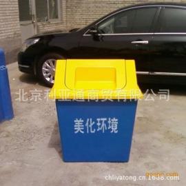 垃圾桶厂家批发玻璃钢垃圾桶、户外分类垃圾桶、塑料垃圾箱果皮箱