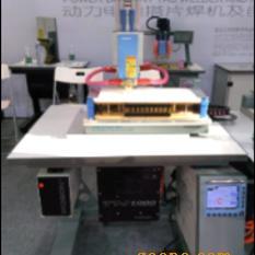 动力电池组宝龙自动点焊机宝龙点焊机
