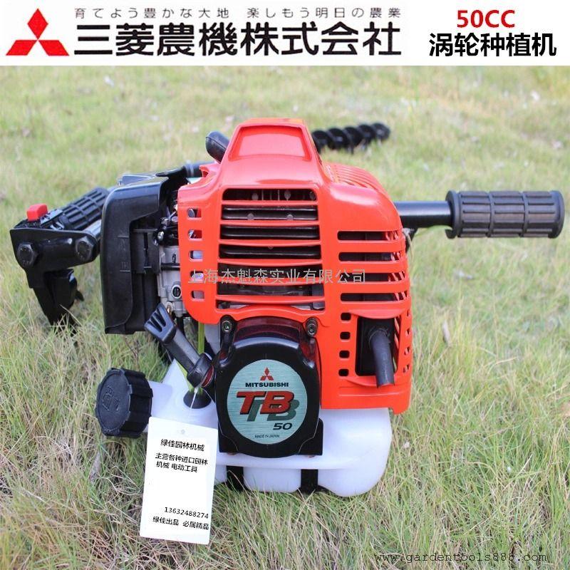 三菱动力地钻 汽油挖坑机 手提式 植树 钻地刨坑园林用