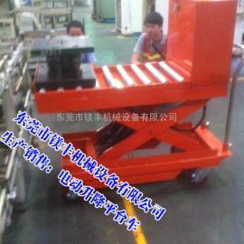 东莞磨具搬运电动小平台车|磨具液压平台车