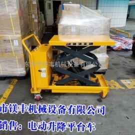 东莞电动液压小平台|电动剪叉平台车|电动升降平台车