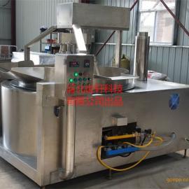 大型自动化火锅底料专用炒料机