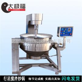 全自动大型商用酱料炒锅 商用大型高粘度炒锅