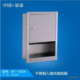供应不锈钢入墙式手纸架、手纸盒、抽纸箱酒店用品