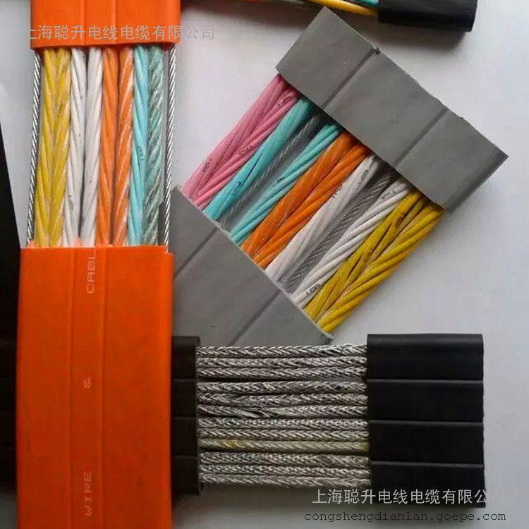 电梯随行电缆,杭州抗拉电梯电缆厂家