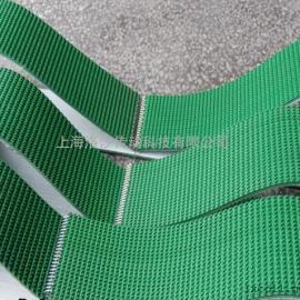 草型花纹输送带