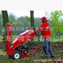 汽油动力树枝粉碎机GTS1300S、树木枝条切碎机碎