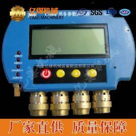 CD8多参数测定器,CD8多参数测定器
