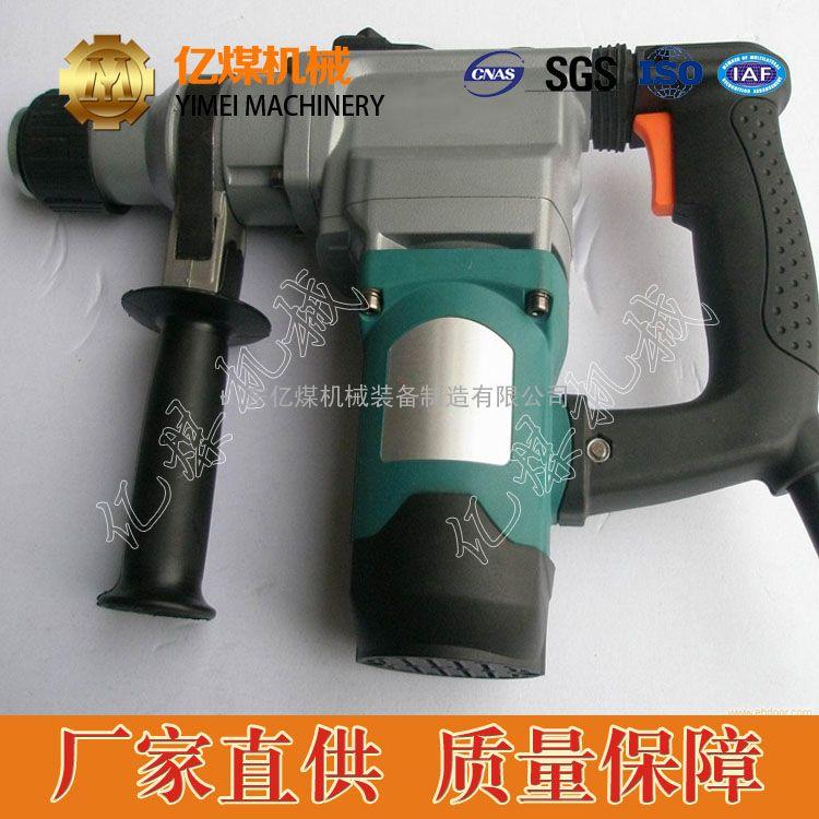 127V电锤,煤矿用127V电锤