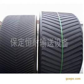 输送带厂家长期提供耐高温环形工业橡胶爬坡输送带耐磨传送带