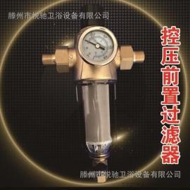 悦驰 KYQZ-4控压前置过滤器 家用反冲洗净水器