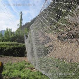 RX-050 RX-0075 RX-025 被动防护网 主动防护网