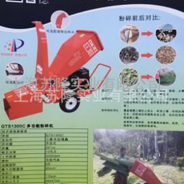 卡夫GTS600树枝粉碎机 园林碎枝机 本田动力手拉式碎枝机
