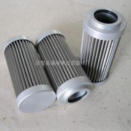 颇尔HCY-9020EOJ4H不锈钢油滤芯