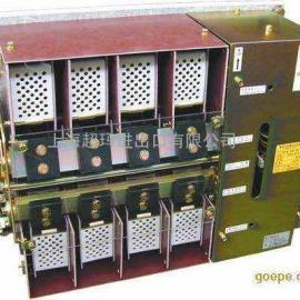 SSK系列双电源自动转换开关/630NE