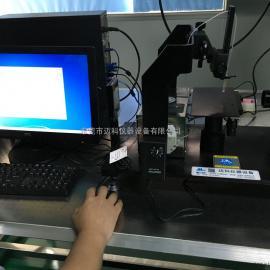 镀膜玻璃水滴角测试仪 接触角测试仪