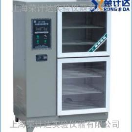 SHBY-30石膏标准养护箱