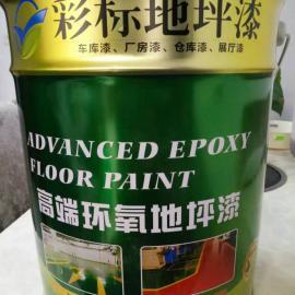 贵阳彩标地坪漆生产厂家