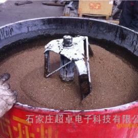 环保型无收缩环氧灌浆料高韧性环氧灌浆料厂家