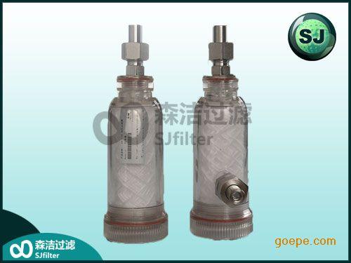 陶瓷烧结滤芯DZ216.3