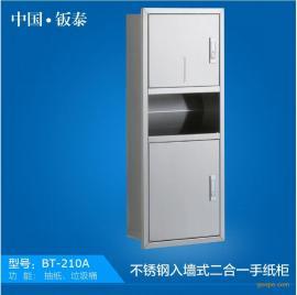 厂家直销钣泰不锈钢二合一组合柜抽纸盒垃圾桶组合手纸柜价格优惠