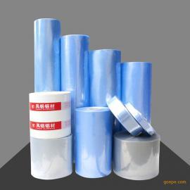 热收缩膜厂家 PVC热收缩膜生产