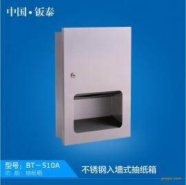 厂家直销酒店洗手间专用 304不锈钢入墙式擦手纸箱/抽纸箱