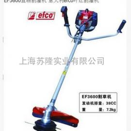 意大利进口EF3600直轴割灌机、意大利efco叶红割灌机