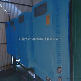 印刷厂车间废气处理设备 工厂有机废气净化器价格 直销